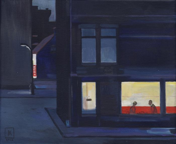 "Joanna Karpowicz / ""Xero"", 27 x 33 cm, acrylic on canvas, 2013"